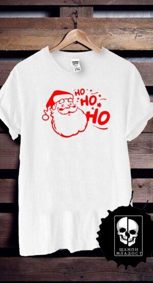 Тениска Ho Ho Ho