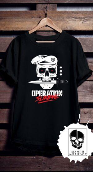 Тениска Operation Slikbone