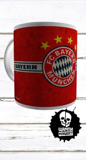 Чаша дизайн Байерн Мюнхен