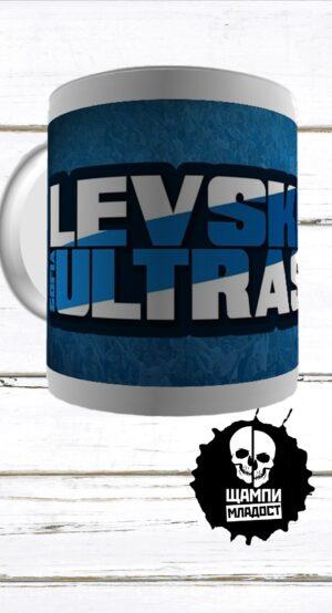 Чаша Ultras Levski