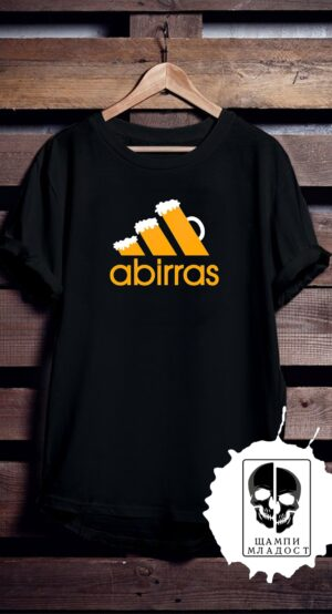 Тениска ABIRRAS