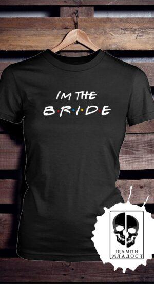 Тениска I'M BRIDE