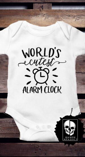 Бебешко Боди - World's Alarm clock