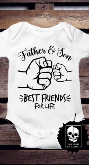 Бебешко Боди - Баща и Син Най-добри приятели