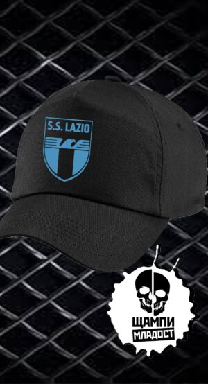 Шапка с козирка S.S.Lazio