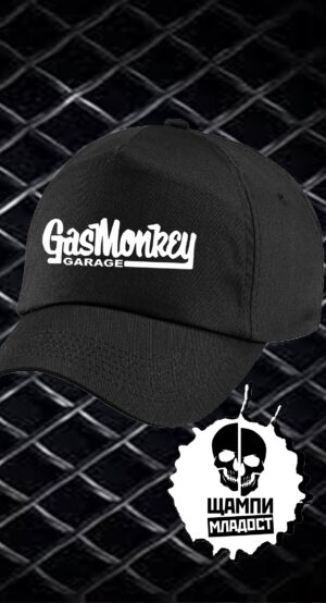 Шапка с козирка Gas Monkey