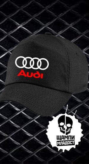 Шапка с козирка Audi