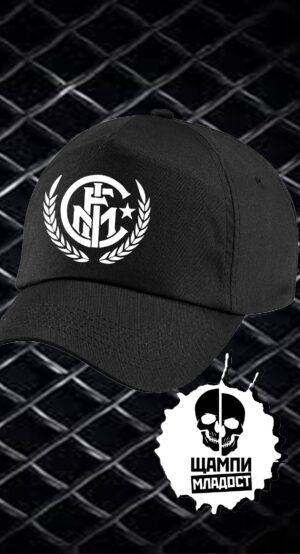 Шапка с козирка Inter Milano