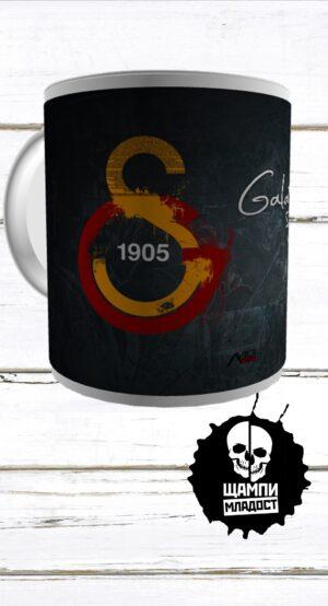 Чаша Galatasaray
