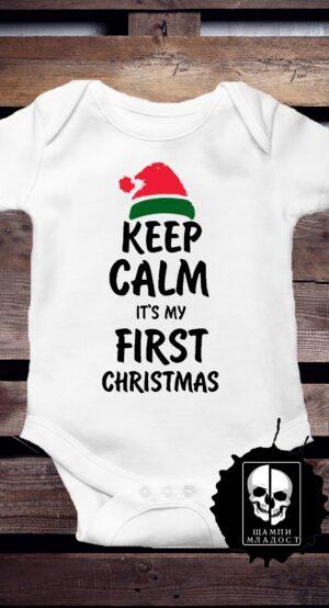 Бебешко Боди - Keep Calm it's my First Christmas