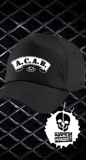 Шапка с козирка ACAB