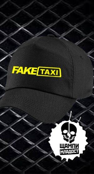 Шапка с козирка Fake Taxi