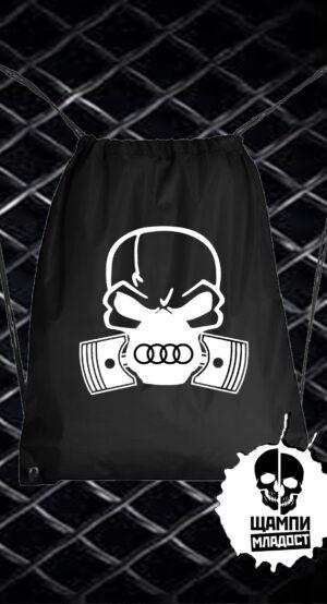 Мешка / Раница с щампа Audi
