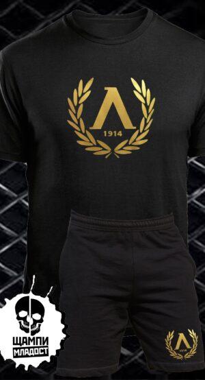 Комплект Тениска и Шорти Левски 1914 модел 2