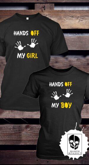 Тениски за двойки Hands off