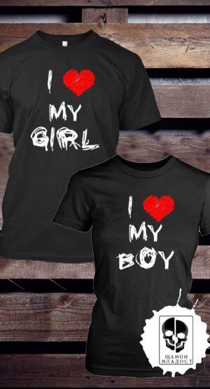 Тениски за двойки I Love my