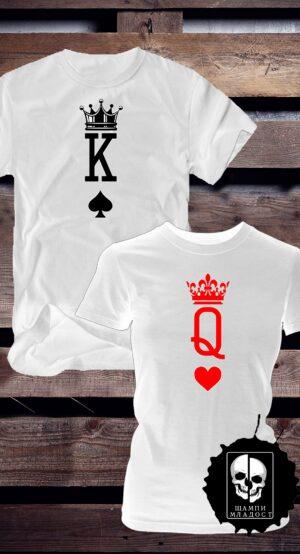 Тениски за двойки King & Queen