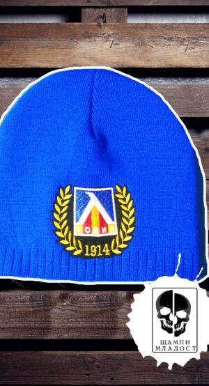 зимна шапка на левски софия
