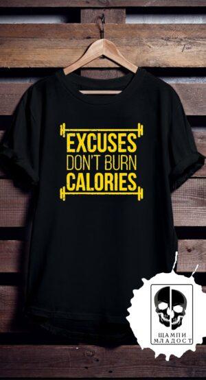 Тениска за фитнес EXCUSES