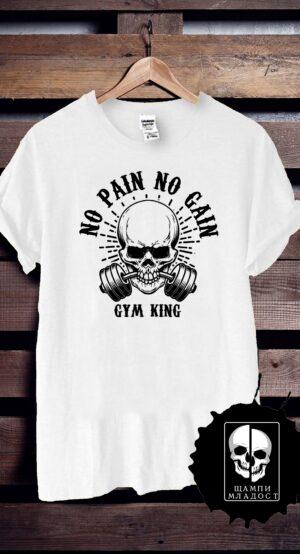 Тениска за фитнес No Pain No Gain