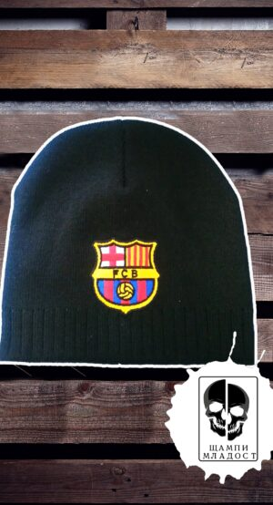 Зимна шапка на Барселона