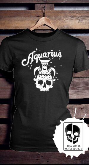 Тениска зодия водолей