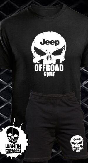 Комплект Тениска и Шорти Jeep Offroad