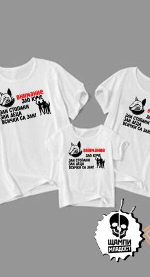 Семейни тениски Зло семейство Бултериер