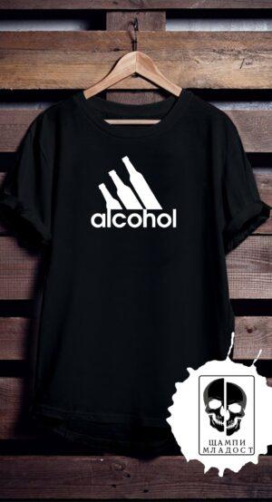 Тениска С ЩАМПА Alcohol