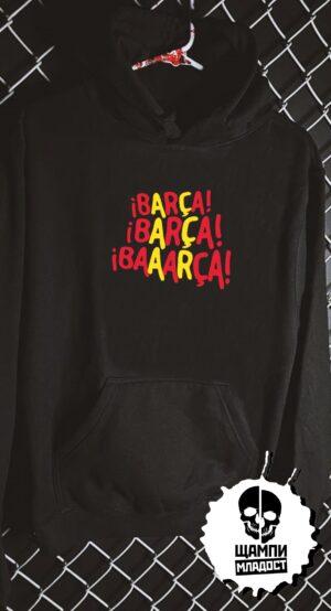 Суичър Barca Barca Baaarca