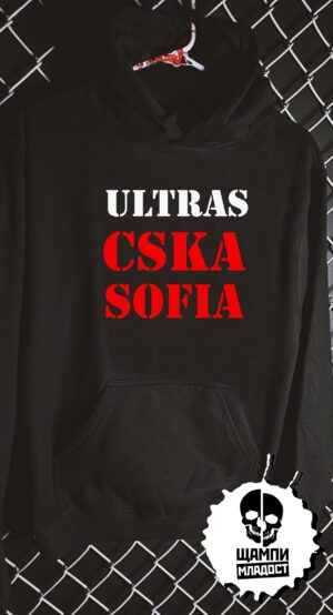 Суичър ULTRAS CSKA SOFIA