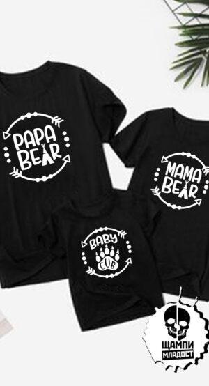 Семейни тениски Bear