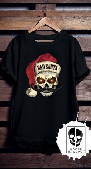Тениска Bad Santa