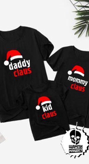 Семейни коледни тениски Family Claus