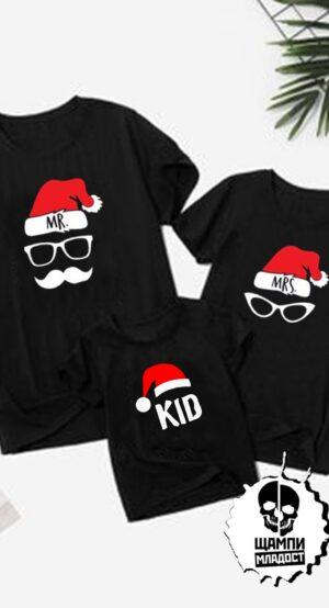 Семейни Коледни тениски