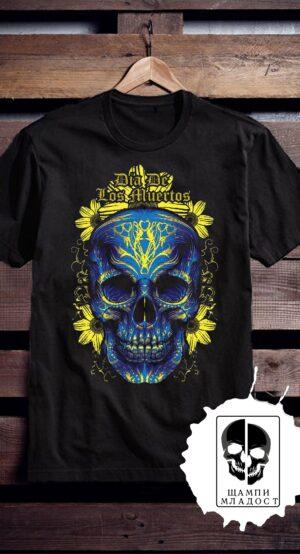 Тениска Dia de Los Muertos