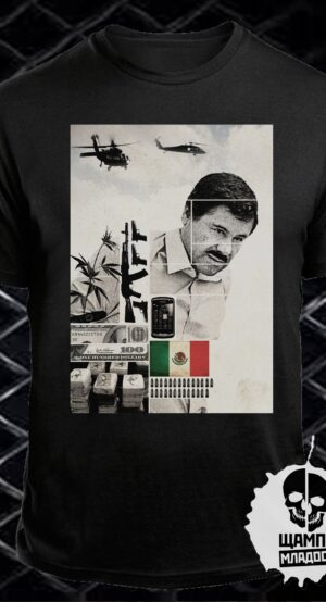 Тениска с принт El Chapo