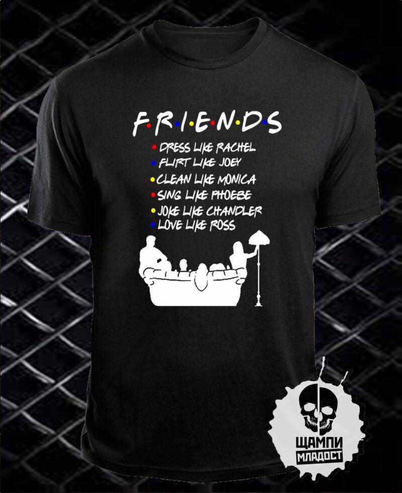 Тениска Friends