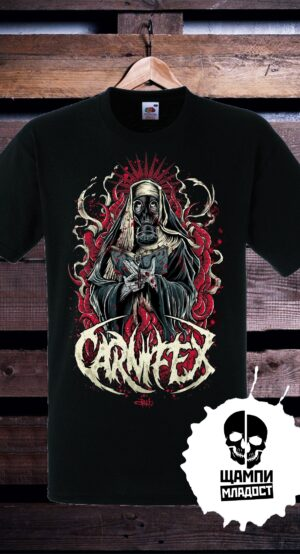 Тениска с принт Dark Blood