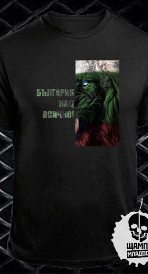 Тениска с принт България над всичко