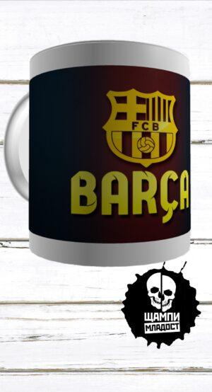 Чаша BARCA
