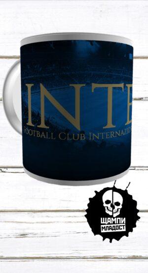 Чаша Inter Milano