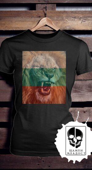 Тениска Лъв България