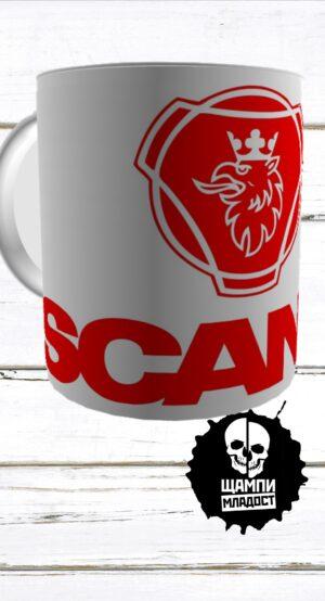 Чаша Scania