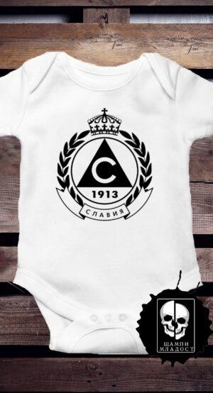 Бебешко Боди Славия 1913