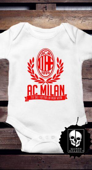 Бебешко Боди AC.Milan