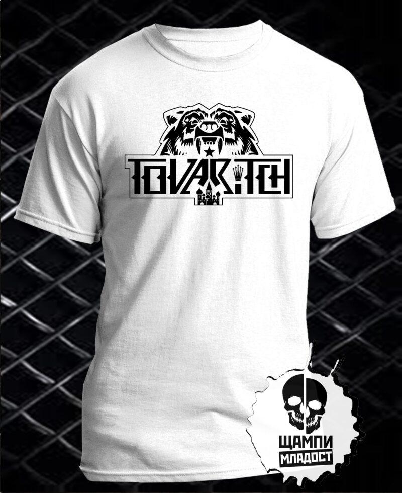 Тениска TOVARITCH
