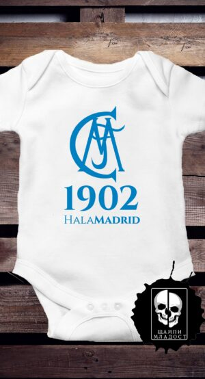 Бебешко Боди Hala Madrid