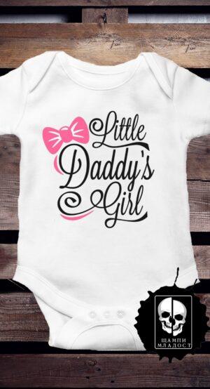Бебешко Боди Little Daddy's Girl