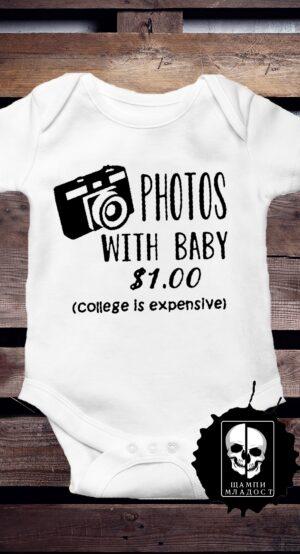 Бебешко Боди Photos With Baby